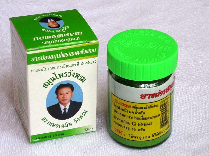 Тайский бальзам от остеохондроза